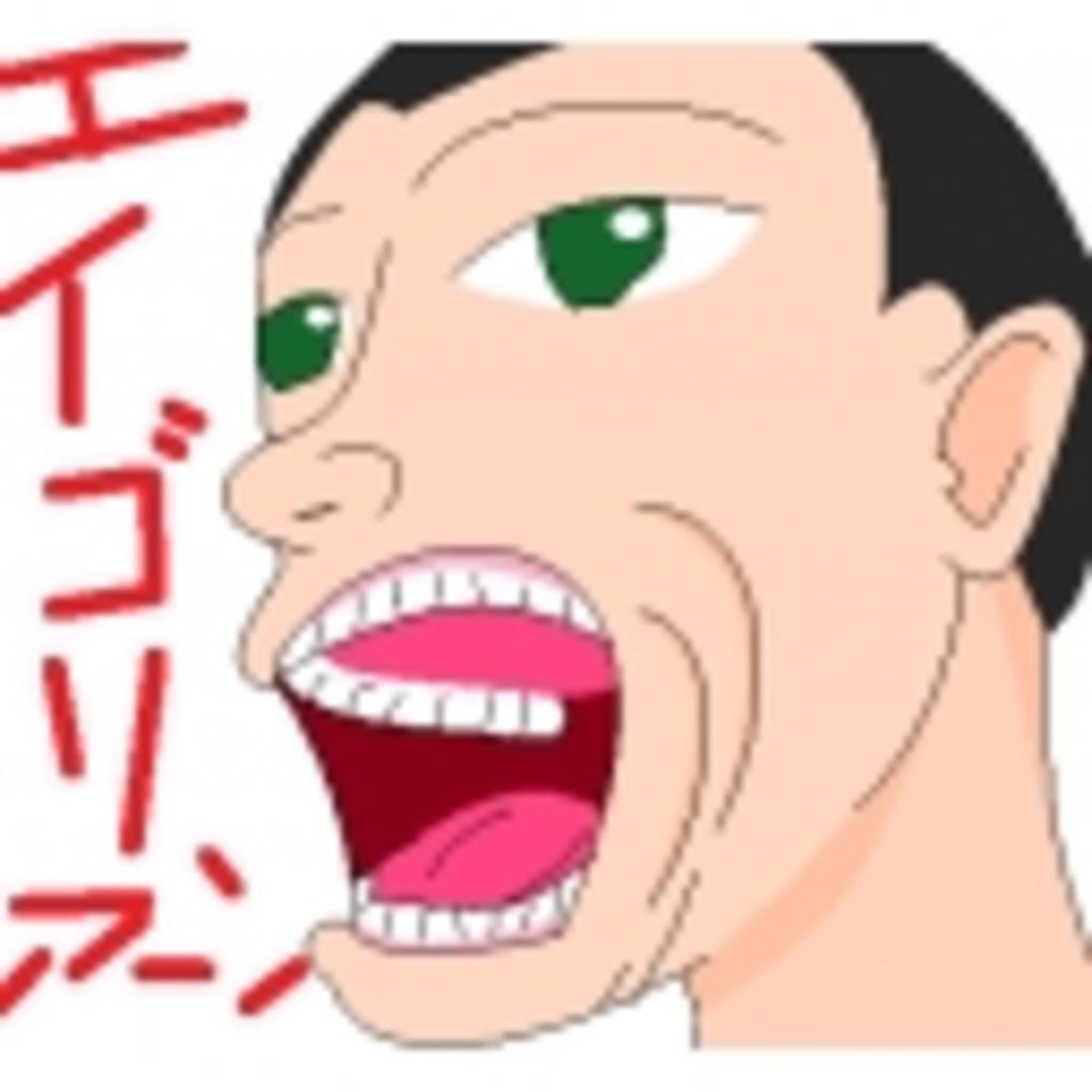 まるちゃんの胃腸が弱くて何が悪い!!!