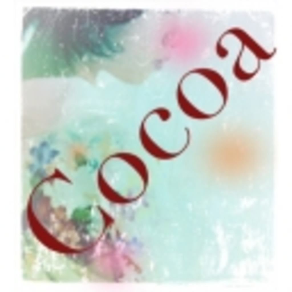 【✽Cocoa✽と♫Sweet tea time♫】
