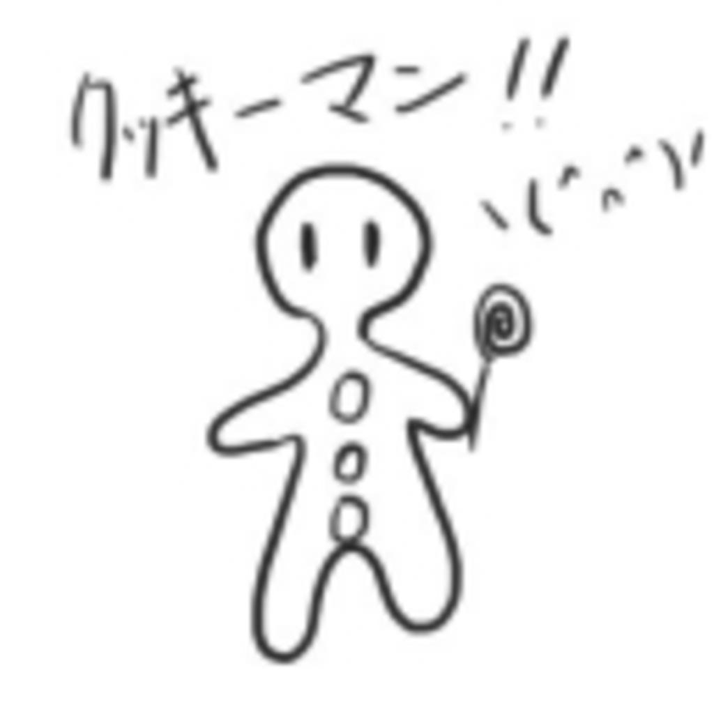 ★N★M★コミュリンク♪