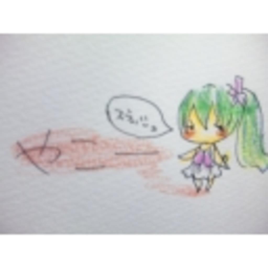 やこやこ動画(横浜)