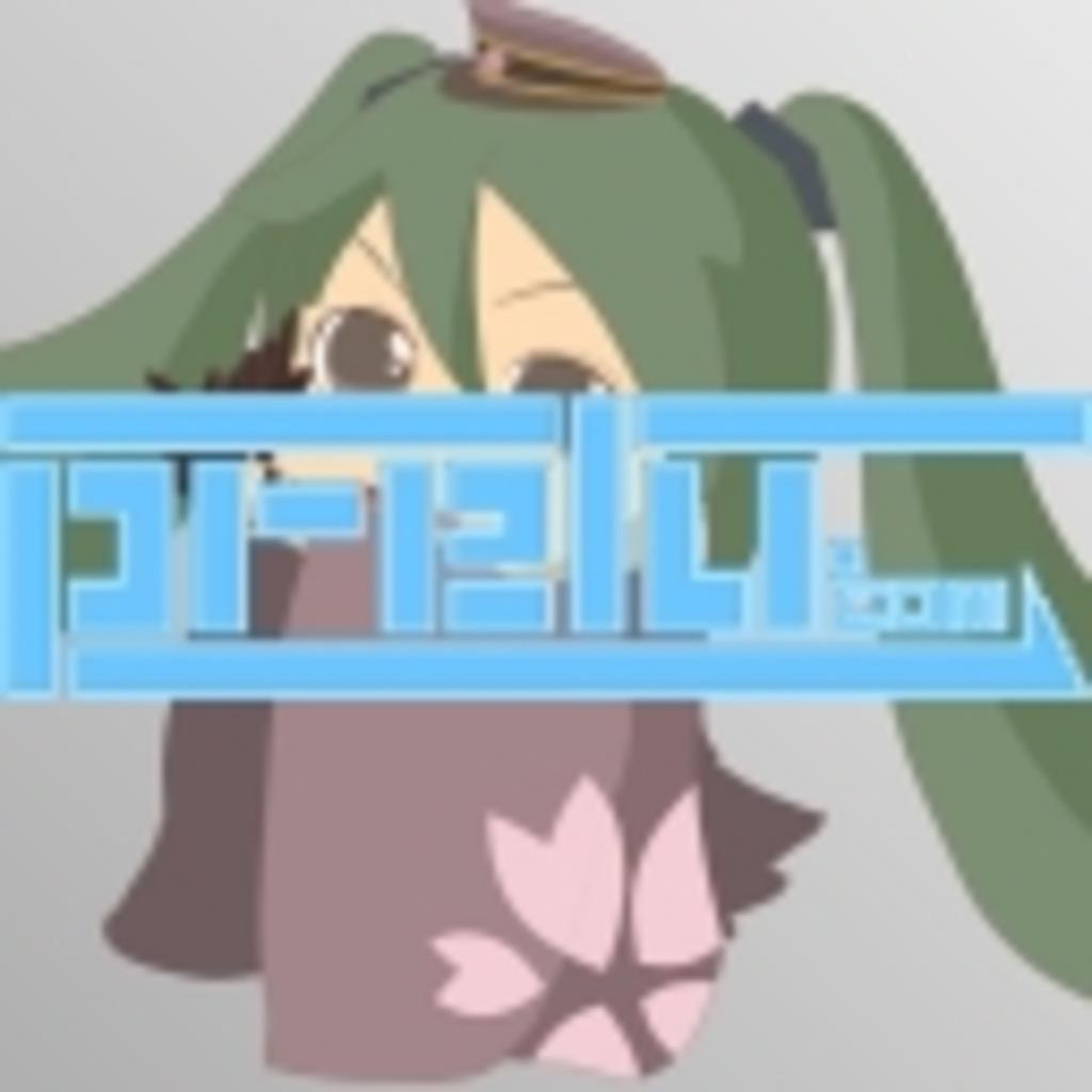 Prelu.com
