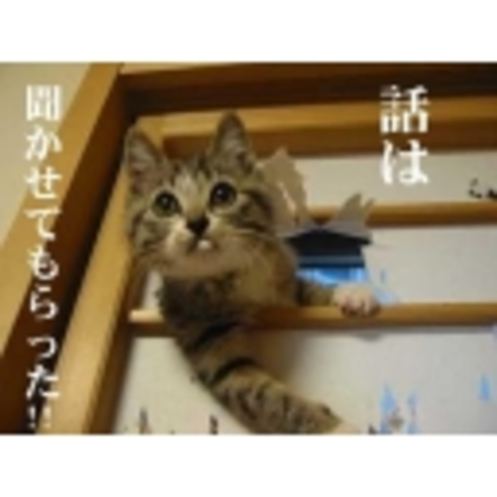 ryu~taのSE倉庫