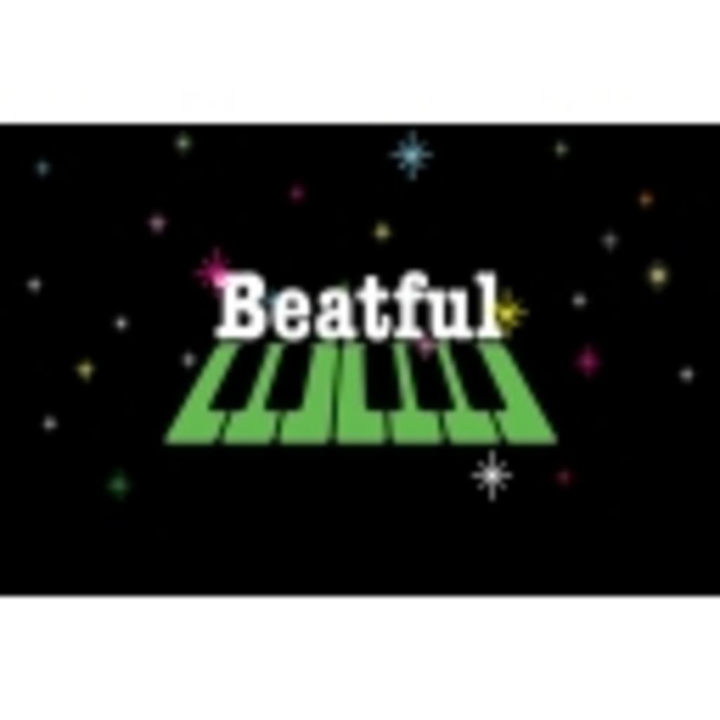 Beatful Studio