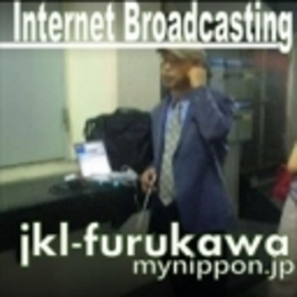 jkl-furukawaのテストですよー