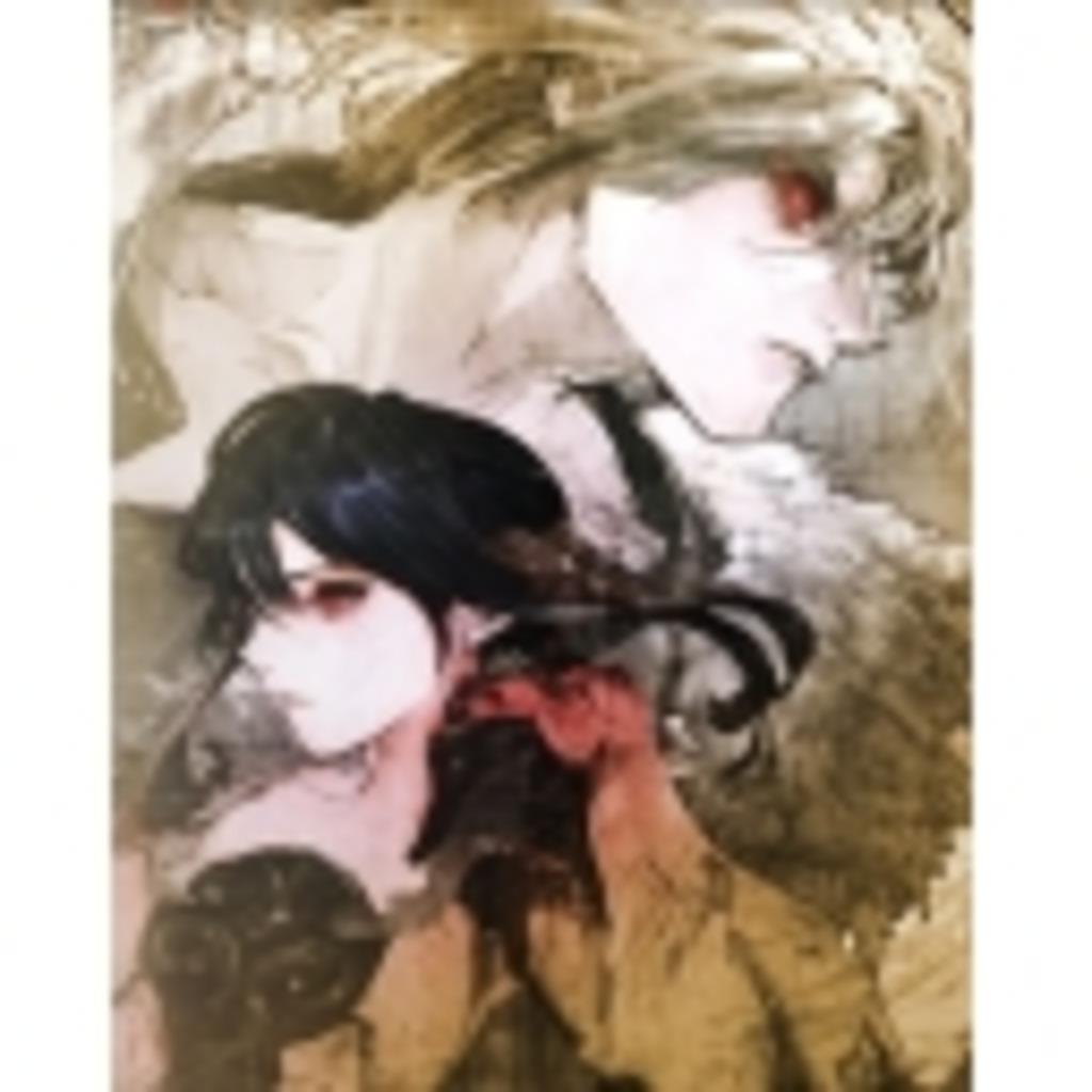 【LoV】続・BB避難所【身内用】