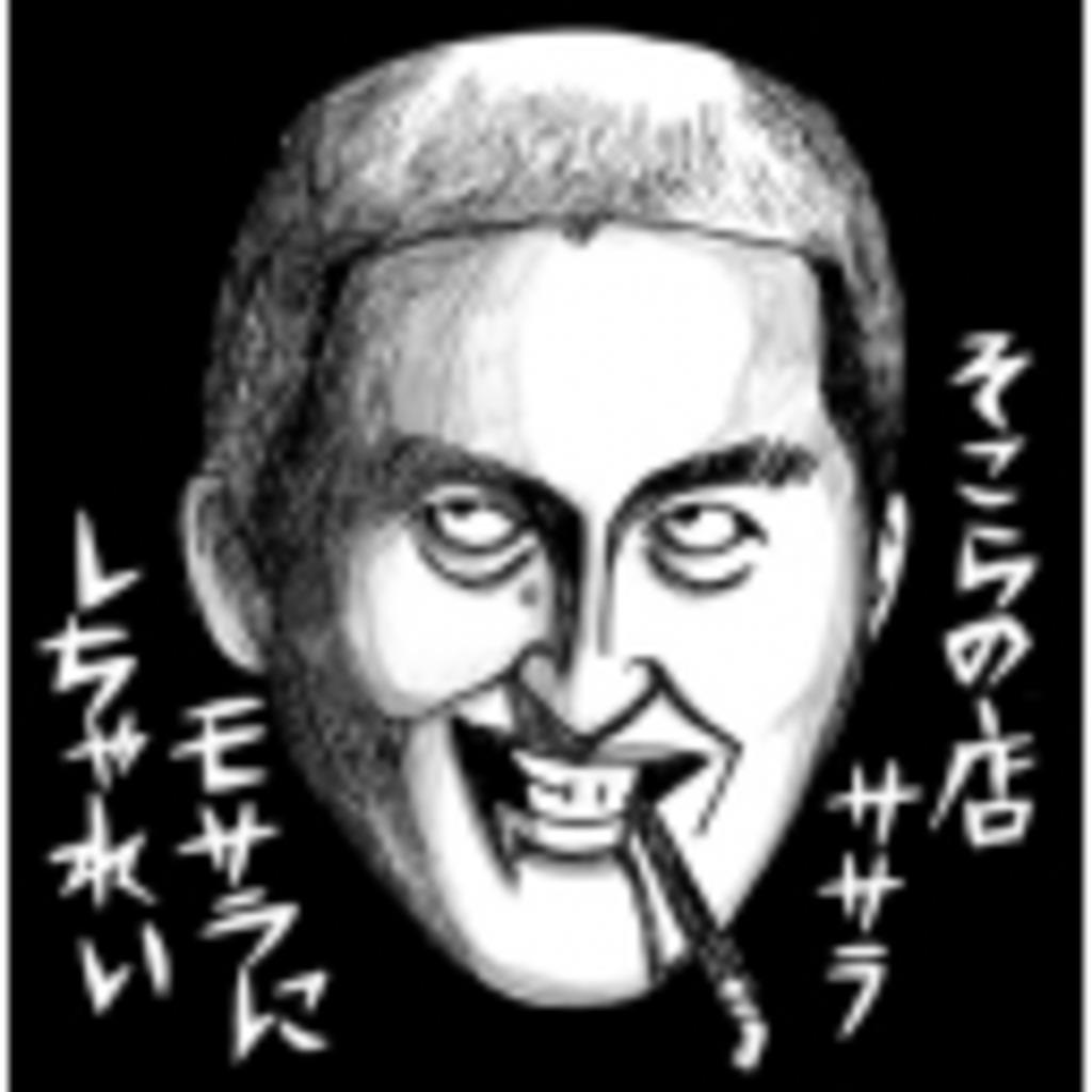 小野寺Kろり始めました。