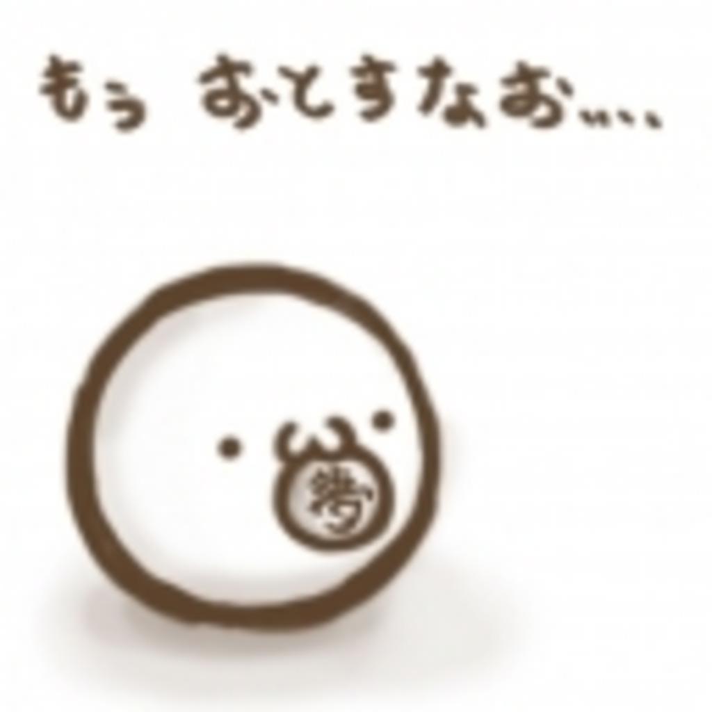 猫団子(ミリア)のコミュニティ