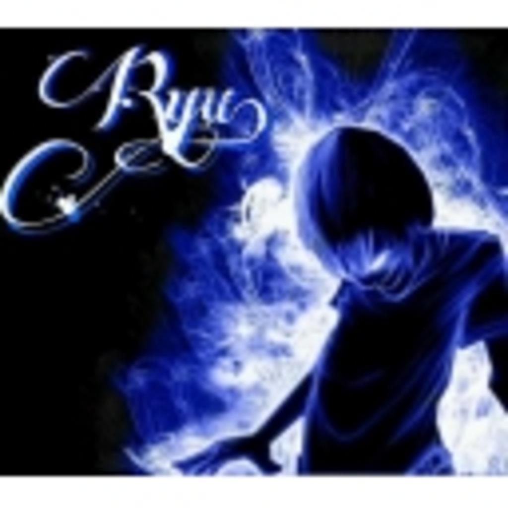 RyuのFPSとか色々配信