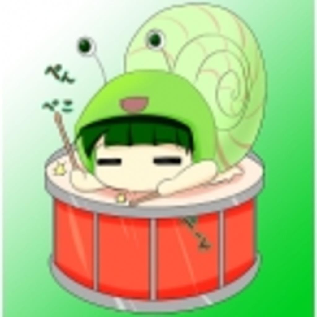 かたつむりの殻