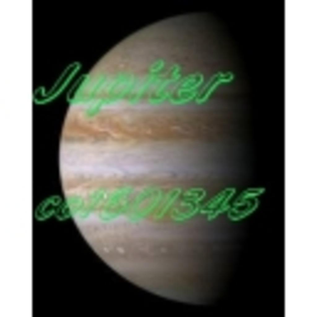 木星です。Jupiterです。