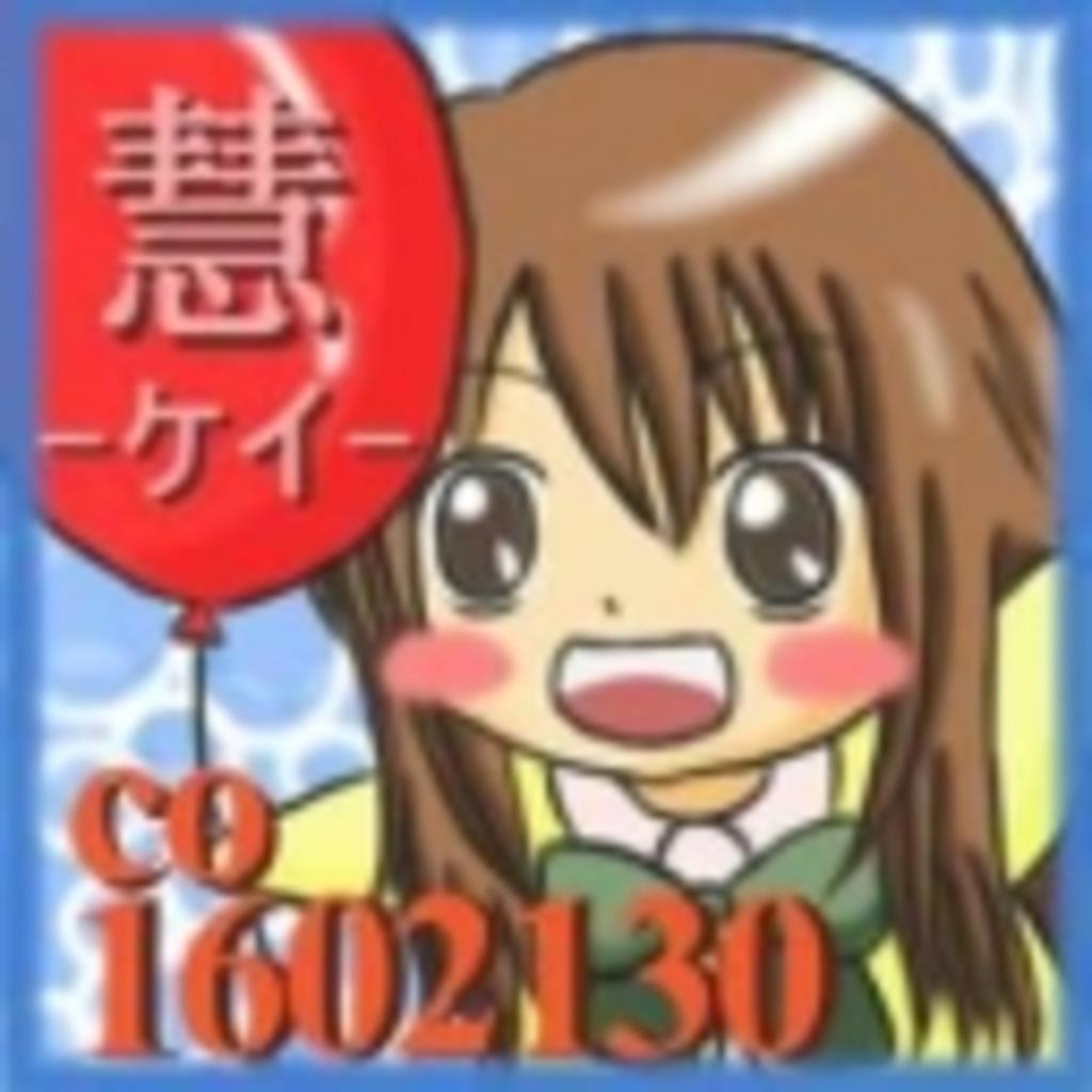 """""""8-( o・ω・)o<蛇狩梨狐の気持ち>o(・ω・o )-8"""""""