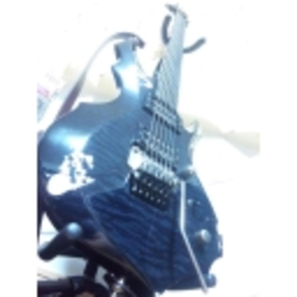 とある冴えない高校生のギターコミュ(´・ω・`)