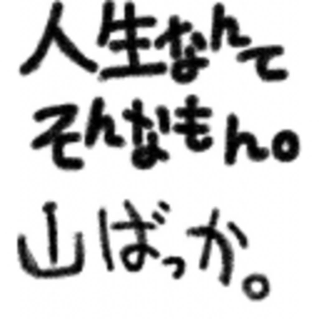初心者GM村~汝は人狼なりや~( ◉ω◉)!