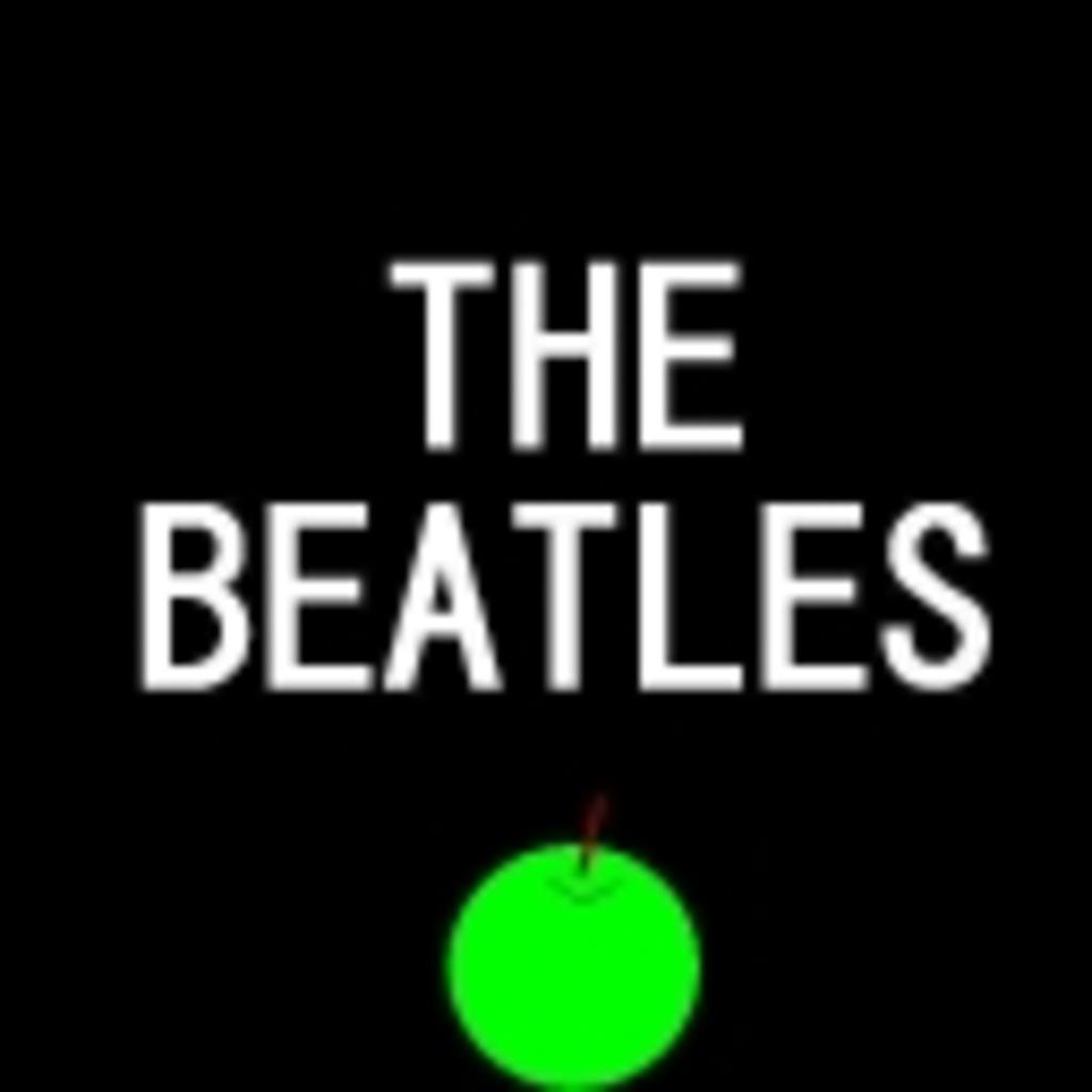 【リク放送】ビートルズを聴こう【The Beatles】