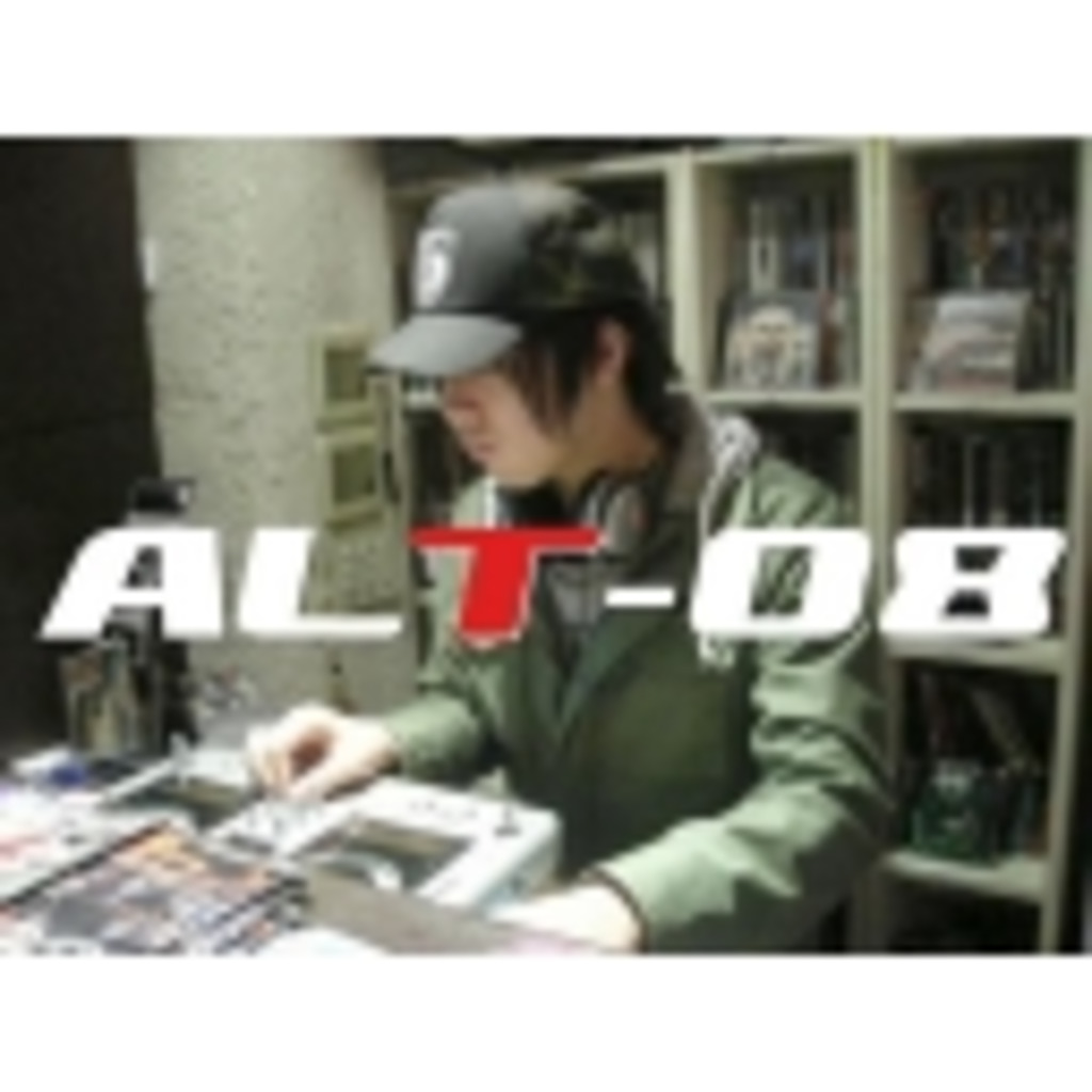【 ALT-08 】 DUBSTEP Drum'n'bass LIVE Broadcast