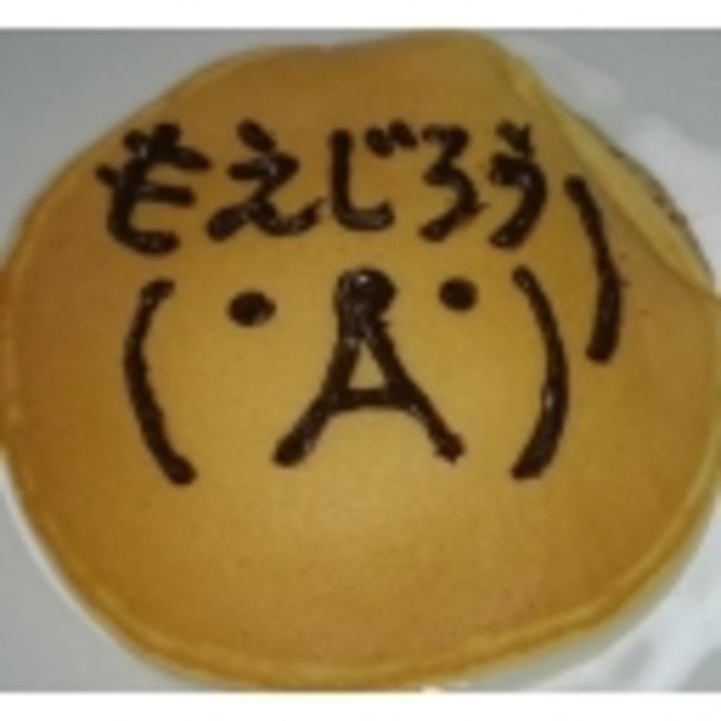 萌さんの小さなお家(仮)(・Å・)/