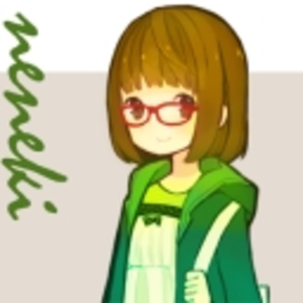 neneki's random moments.