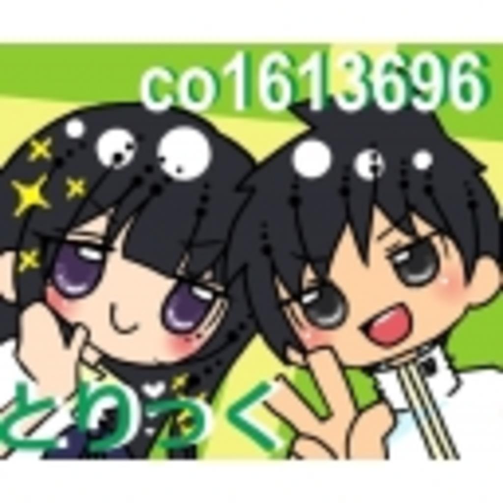 (」0w0)」ウー! TRICK OR TREAT!! (/0w0)/ウェーーーイ!!