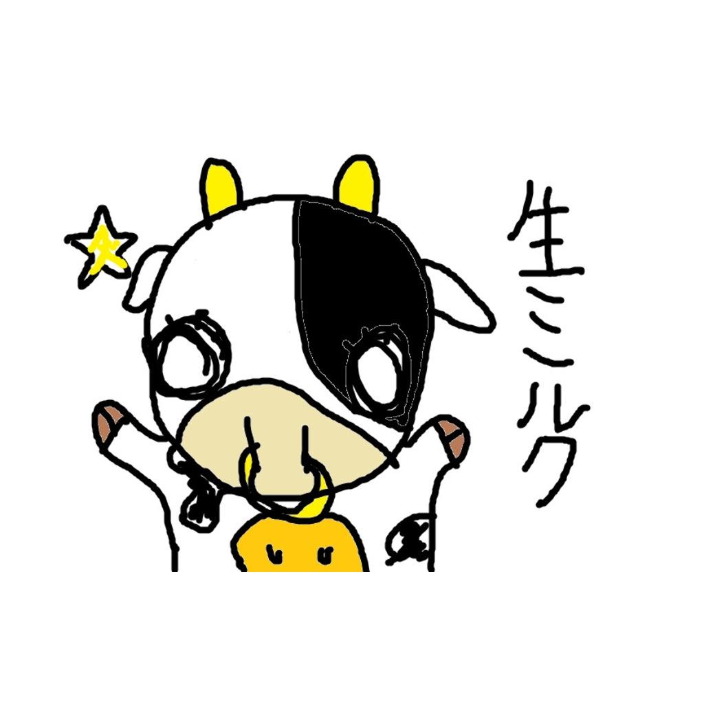 (う・_っ・し)コミュ☆