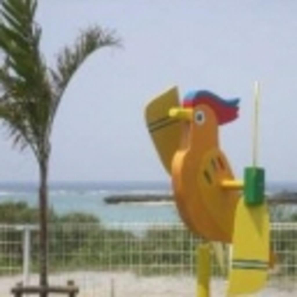 日和見風見鶏