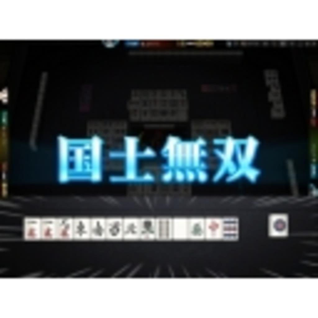 オイラの遊び場(´・ω・`)