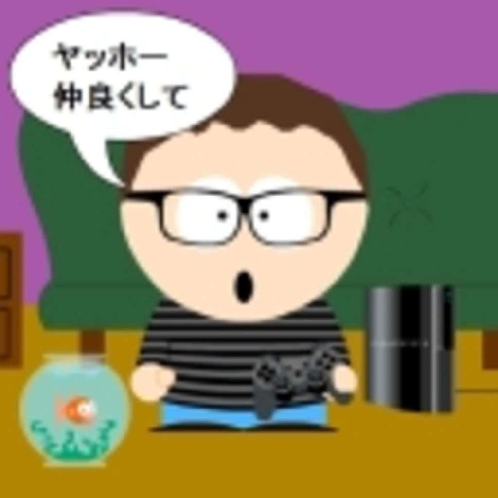 どうもアカキです  みなさんこんちわ~ (*^・ェ・)ノ コンチャ♪