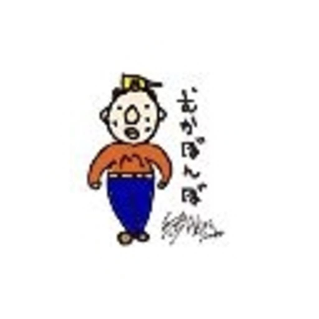 向谷倶楽部_超会議