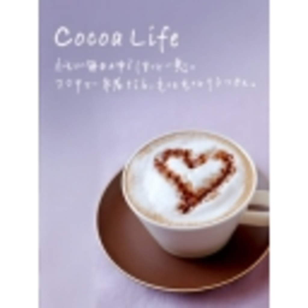 cocoa's cafe