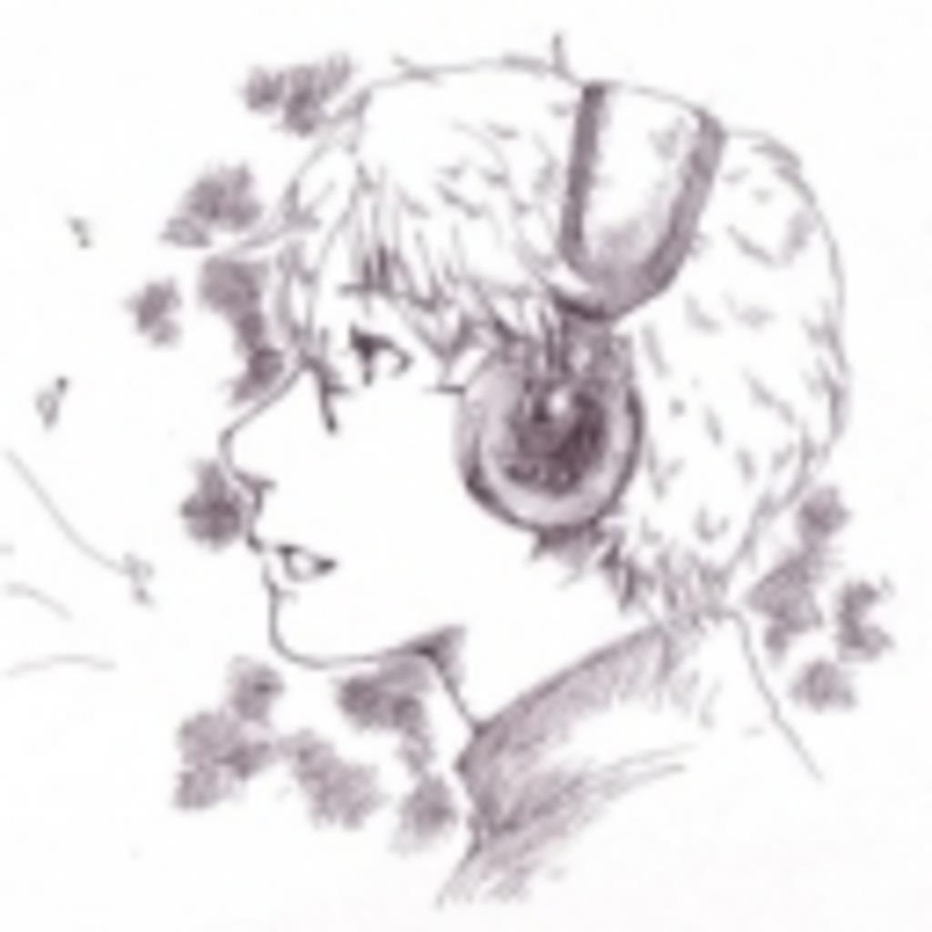 ☆★アンダー・グラウンド・スカイ★☆