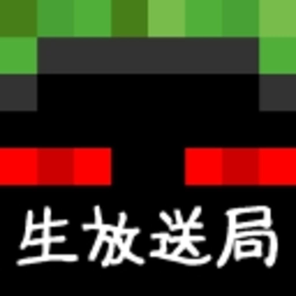 ゆっくりsennaの生放送局β