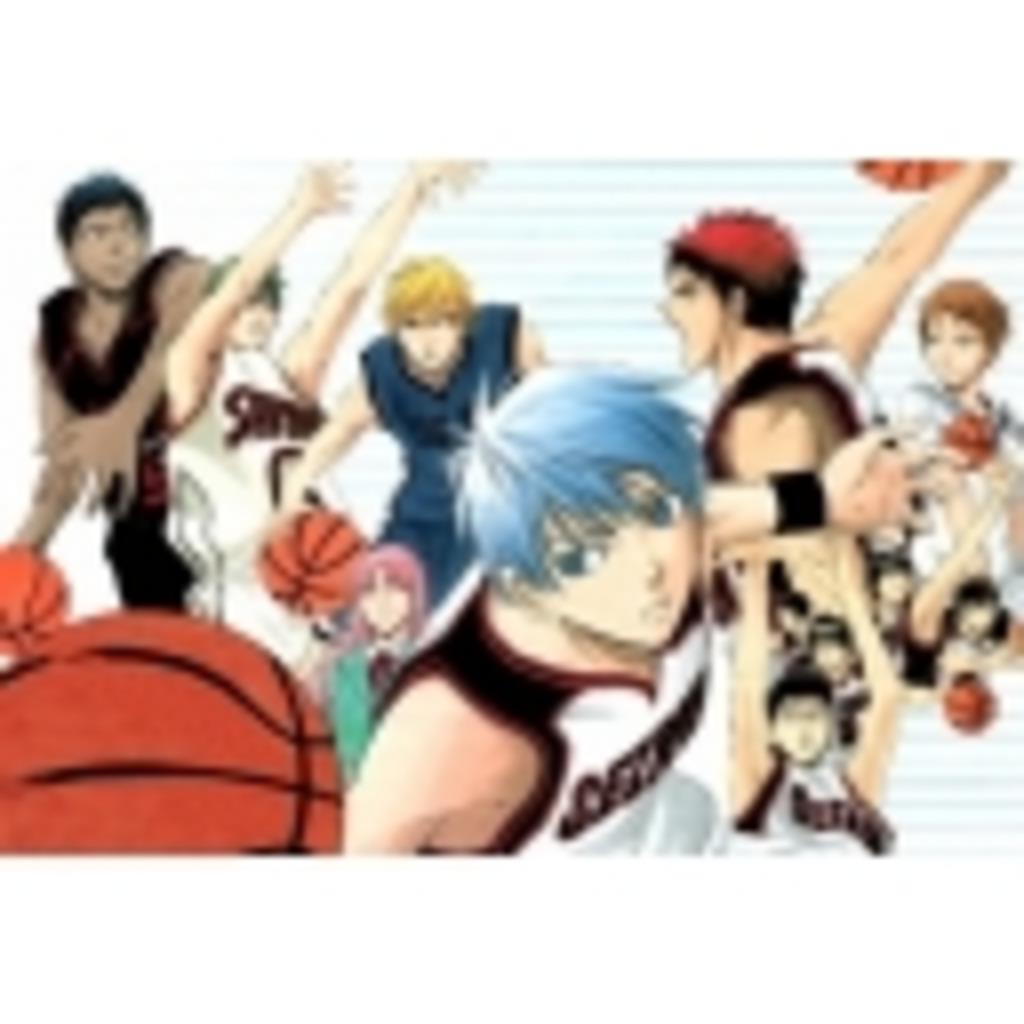 黒子のバスケ団体(仮)