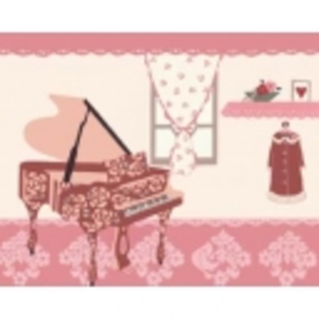 Clara primo の Piano Life♬
