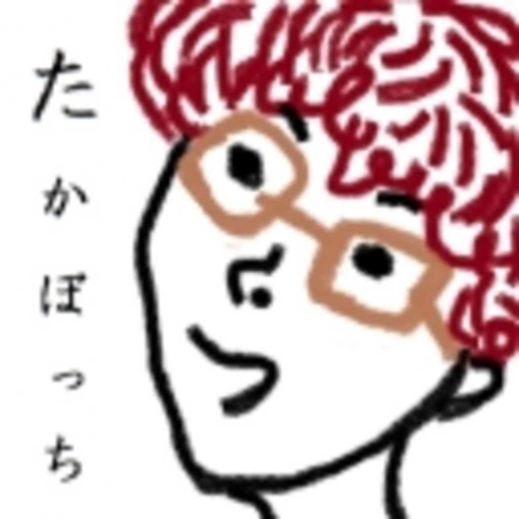 「ぼっち」な「じんぼ」が放送する『ぼっちんぼ放送局』