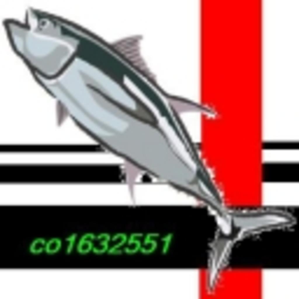マグロの一本釣り(´Д`)