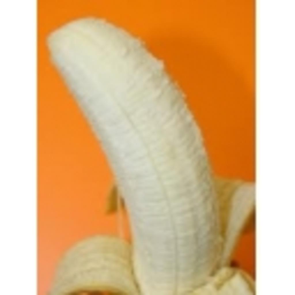 これはバナナですか?いいえ闇うさという熟女です。