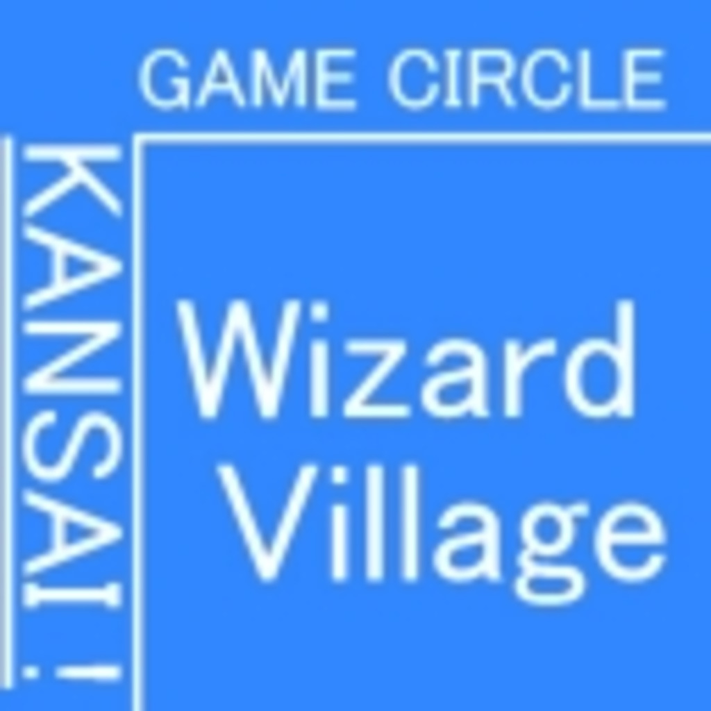 Wizard Village Channel