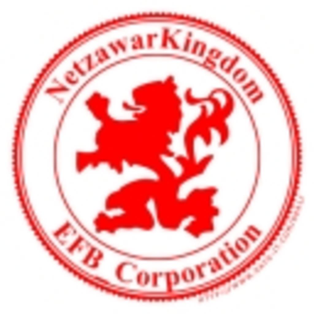 EFB_Corporation