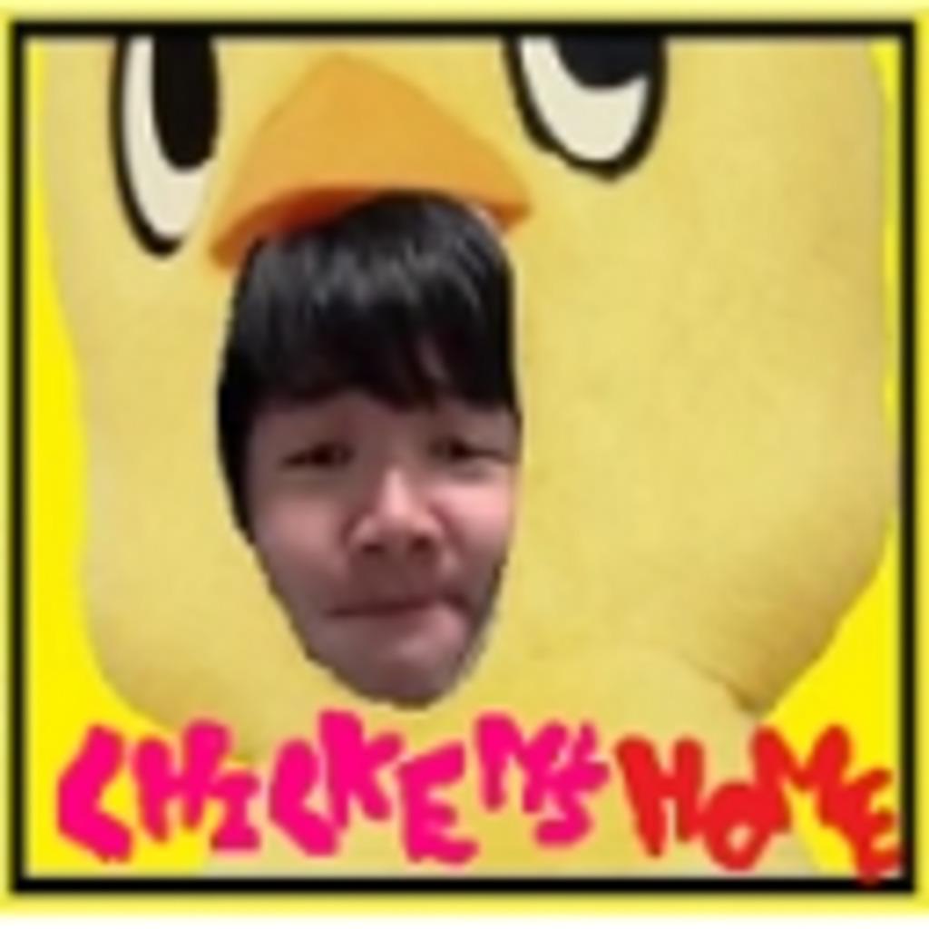 Chicken's  Home!!