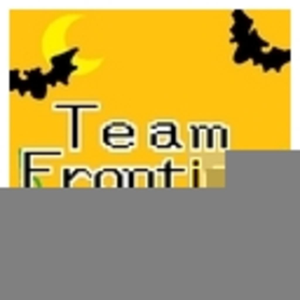 Team Frontier