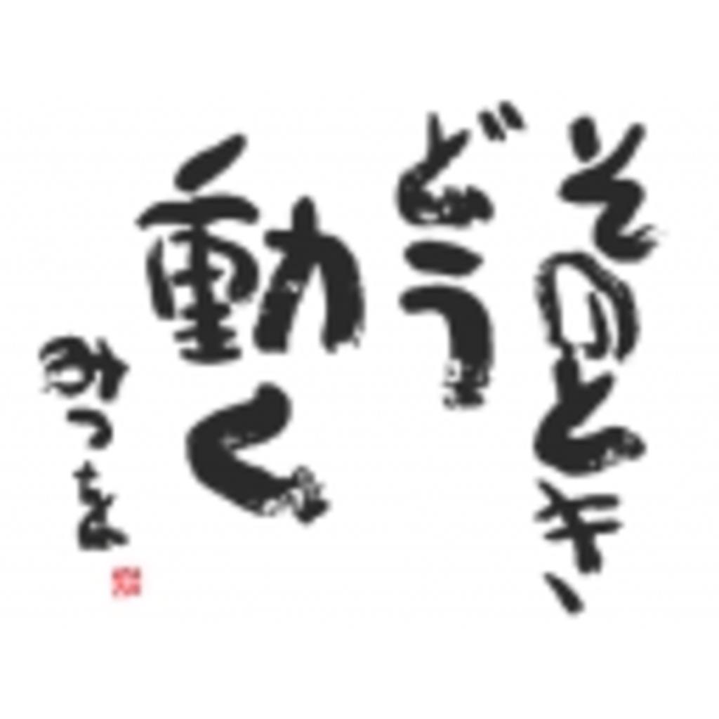 慶應大学麻雀研究会(mjkt)のマジメ系生放送