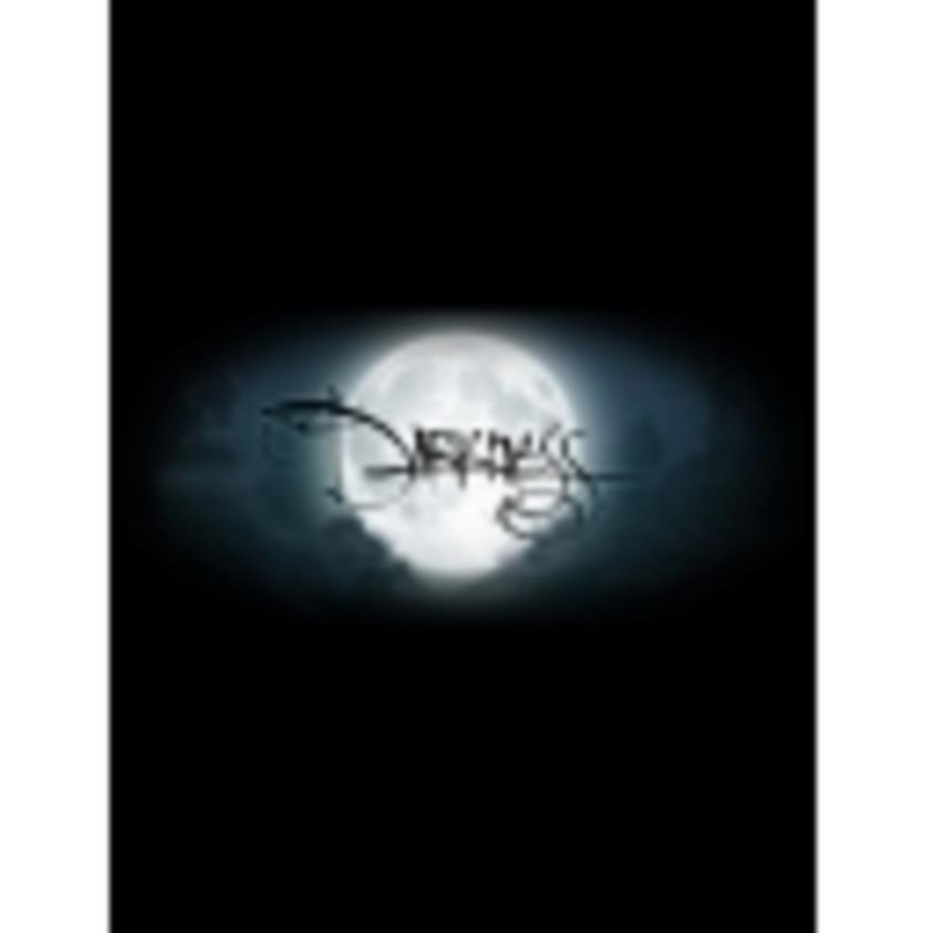 Darknessコミュ障雅のコミュ(´・ω・`)