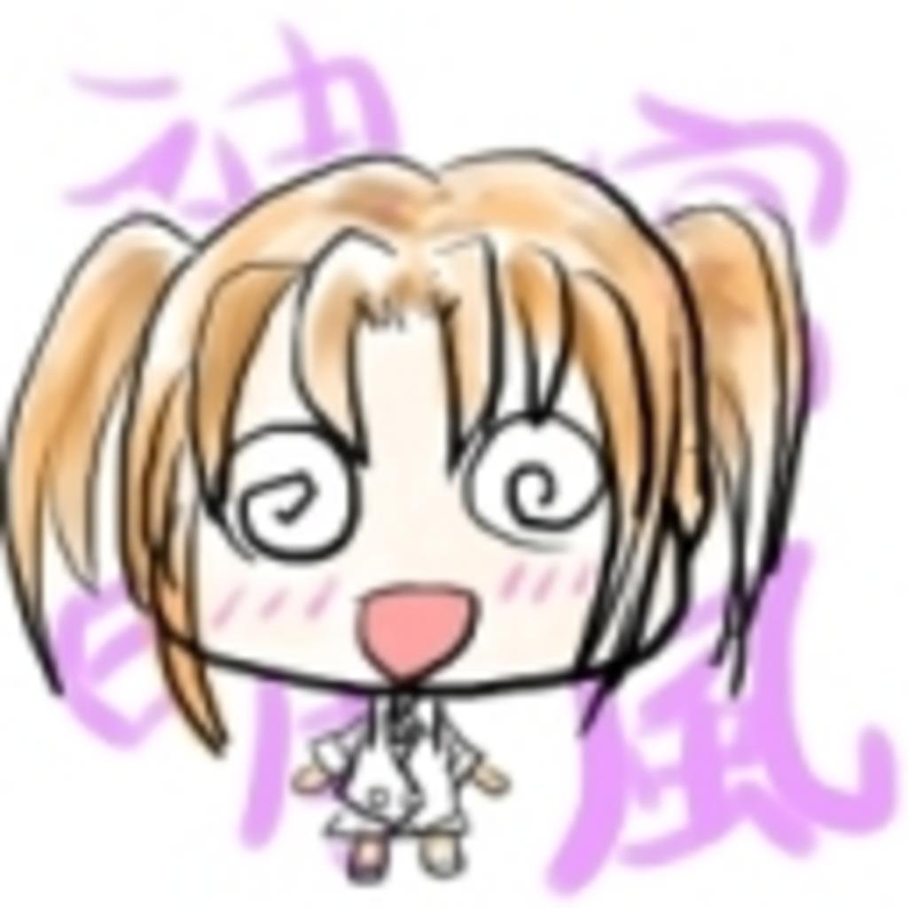 神宮晴風の☆お天気まっしぐら!!