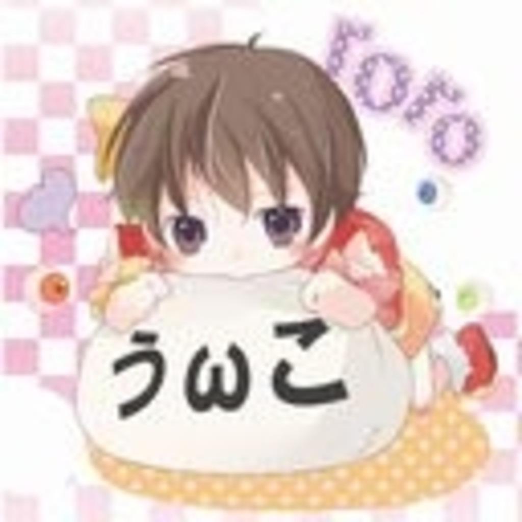 roroコミュ -ヽ(うωこ)ノの集い-