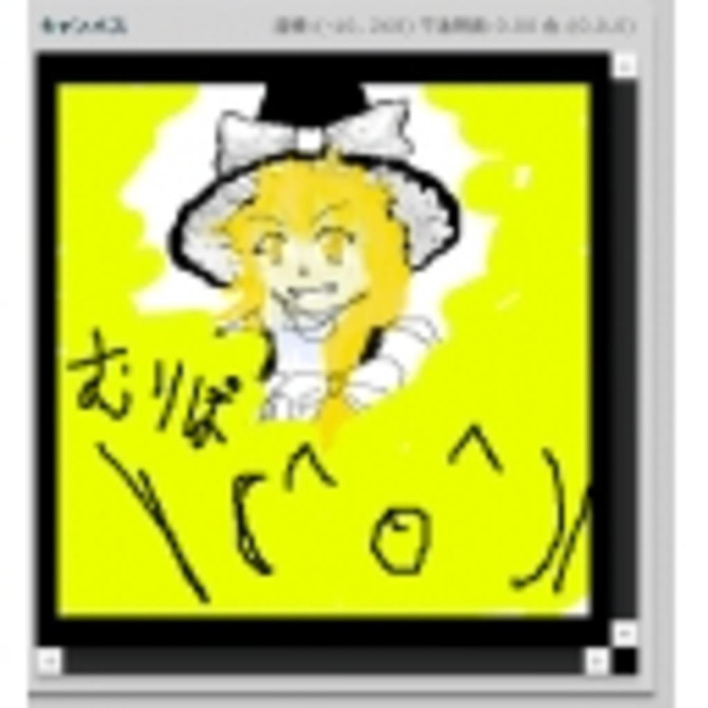 ぴたっぷ放送局