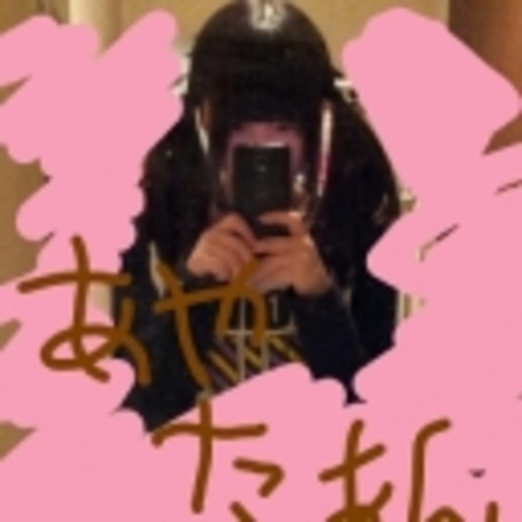 ぬらぬらわちゃわちゃ(*・ν・*)