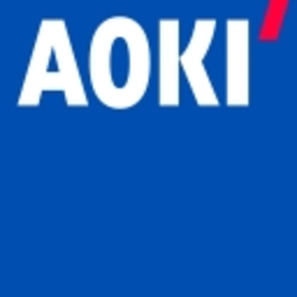 Aokiさんほうそう