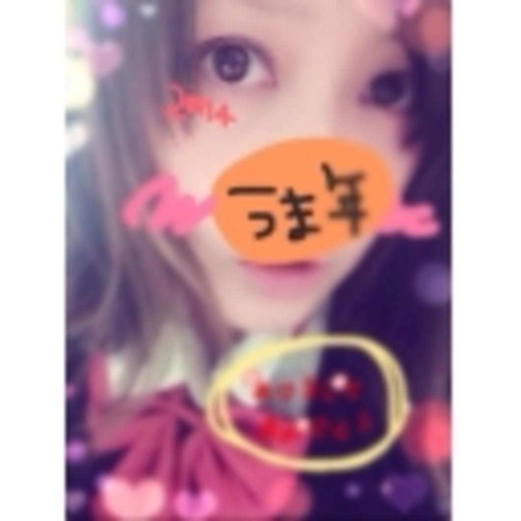 マスクが似合う女性を目指す系生主(^ω^)♡