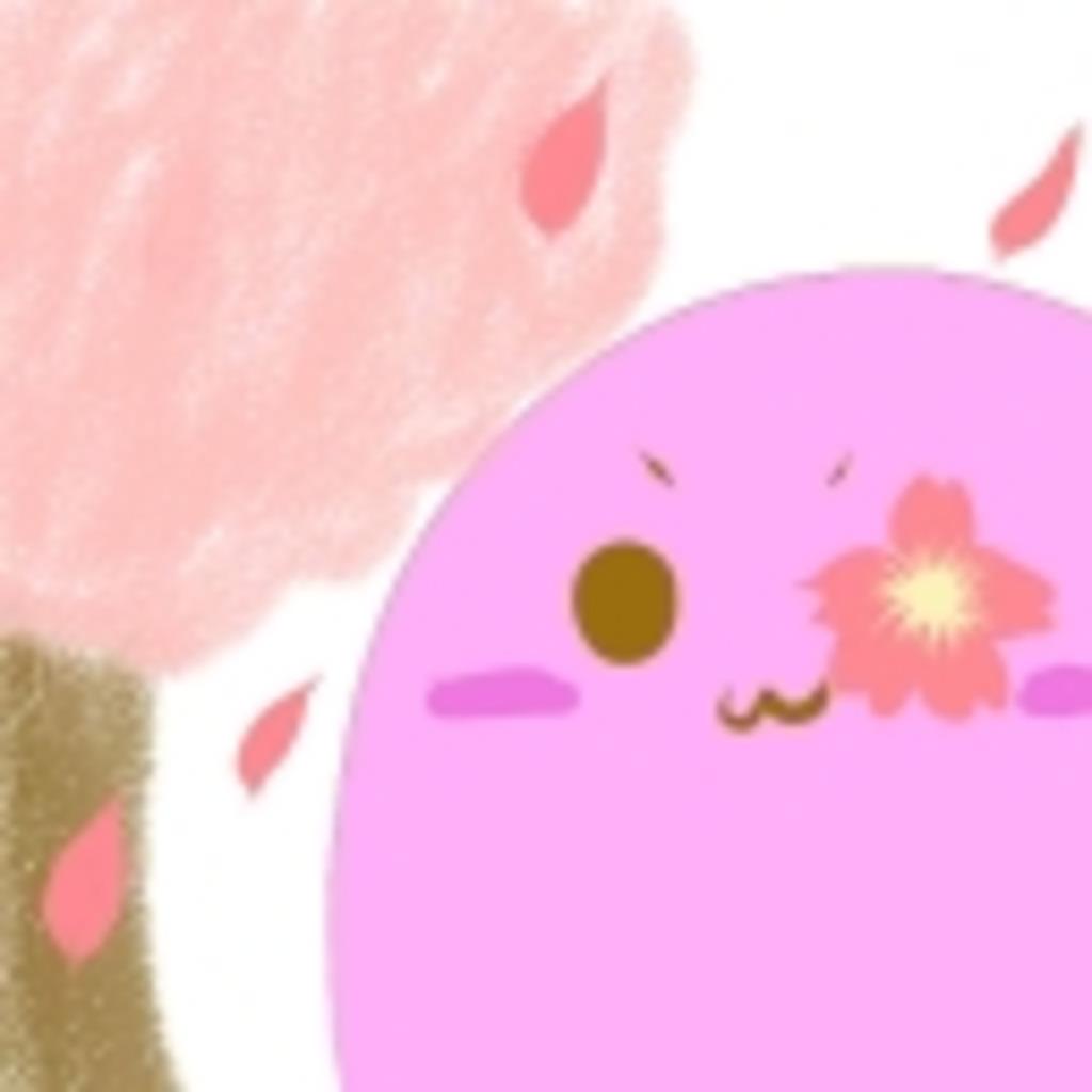 (❀๑•́ ω •̀๑)ノ 桜さんの放送