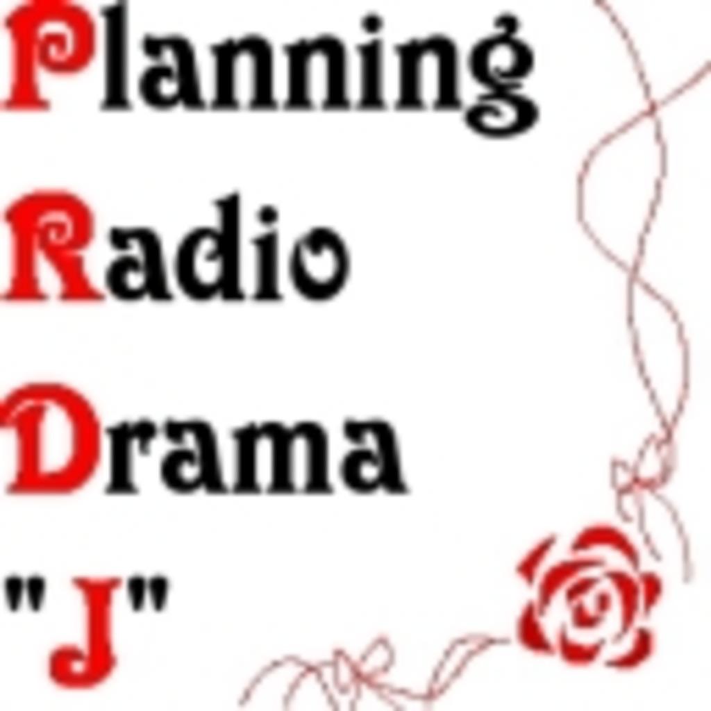 """Planning Radio Drama """"J"""""""