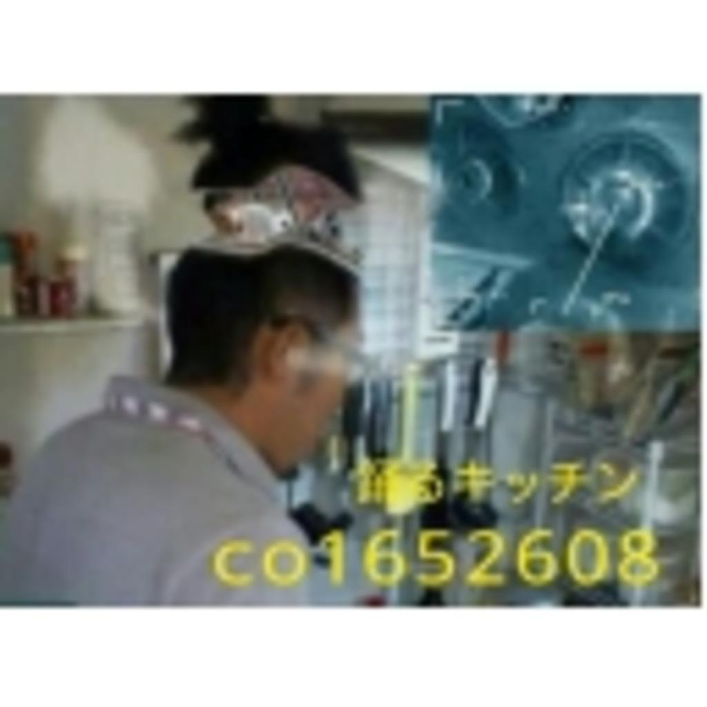 躍るキッチン【酒飲みの日常】